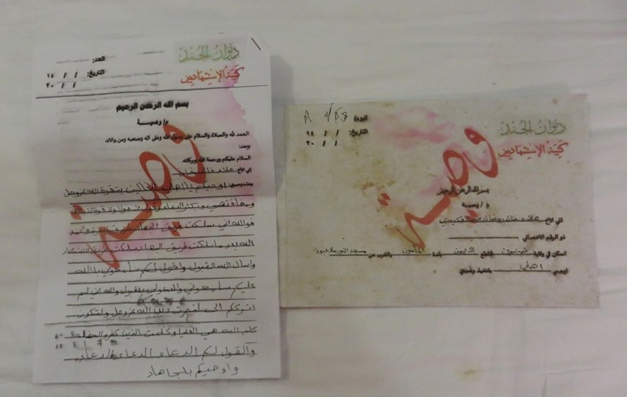 Teenage militant Alaa abd al-Akeedi's final letter to his family appears on official Islamic State stationery in Erbil, Iraq, February 26, 2017. Picture taken February 26, 2017. REUTERS/Alaa Al-Marjani     TPX IMAGES OF THE DAY - RTS10LGD