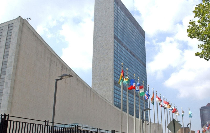 The United Nations headquarters is seen in New York, Friday, July 27, 2007 . Ms. Alicia Barcena, the United Nations Under-Secretary General for Management announced Michael Adlerstein as Captal Master Plan Executive Director and  pre-construction plan for new UN building at the UN headquarters in New York on Friday. (AP Photo/Osamu Honda)