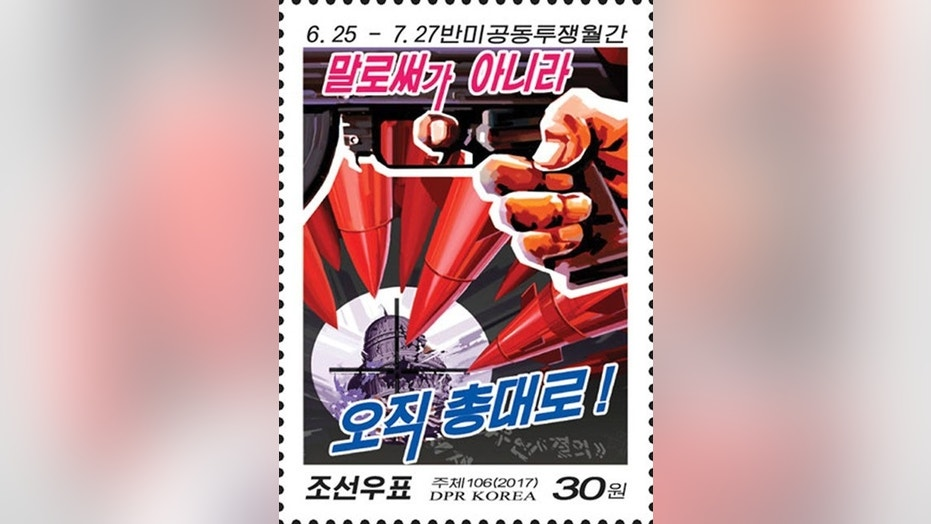 north korea stamp