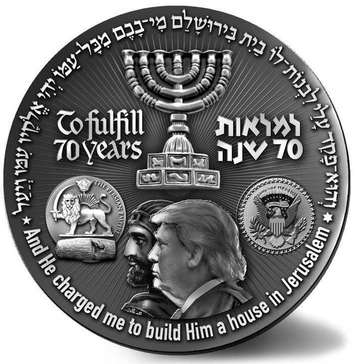 an israeli nonprofit announced wednesday that it would be releasing a celebratory coin in honor of the 70th anniversary of israels independence