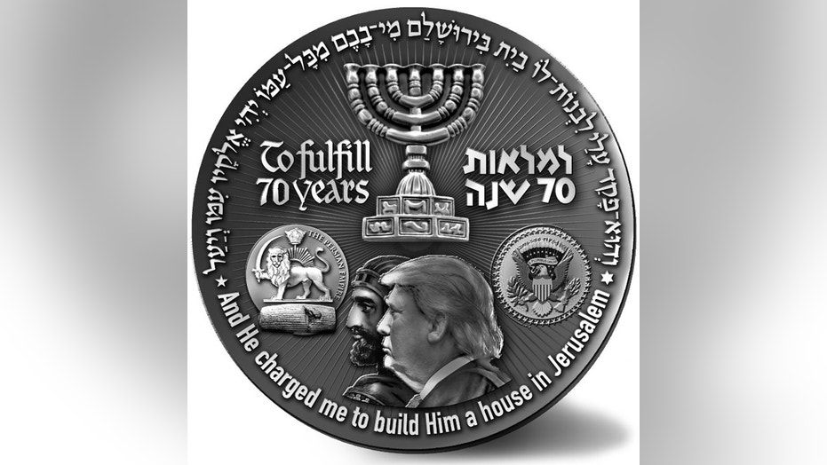 """The """"Temple Coin"""" depicts King Cyrus, who allowed the Jews to return to Jerusalem 2,500 years ago, alongside Trump."""