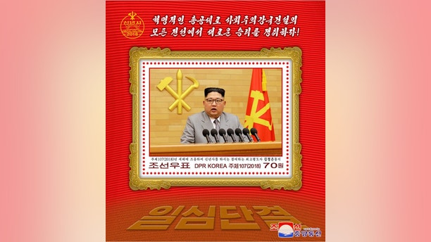 A stamp issued to celebrate North Korean leader Kim Jong Un is seen in this undated photo released by North Korea's Korean Central News Agency (KCNA) in Pyongyang January 31, 2018.  REUTERS/KCNA ATTENTION EDITORS - THIS PICTURE WAS PROVIDED BY A THIRD PARTY. REUTERS IS UNABLE TO INDEPENDENTLY VERIFY THE AUTHENTICITY, CONTENT, LOCATION OR DATE OF THIS IMAGE. NO THIRD PARTY SALES. NOT FOR USE BY REUTERS THIRD PARTY DISTRIBUTORS. SOUTH KOREA OUT. - RC1F54E97820