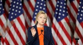 Quid Pro Quo for Clinton?