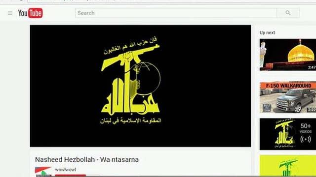 Major corporations' online ads funding terrorist groups?