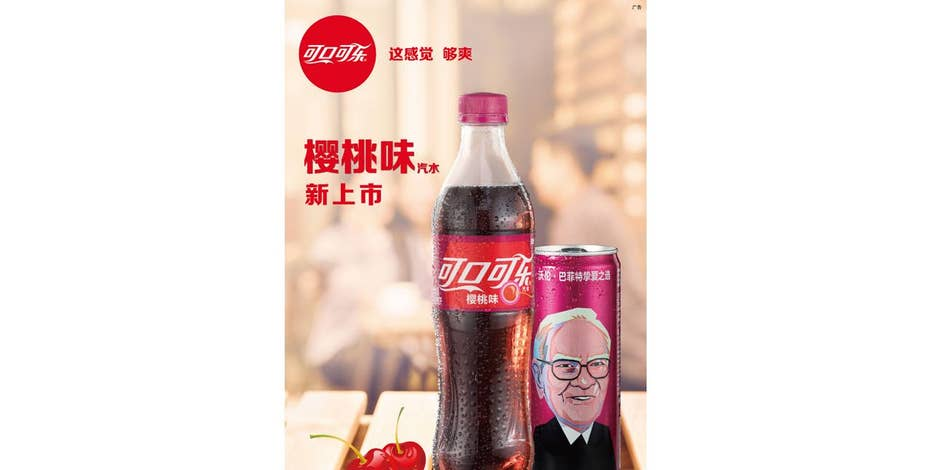 Billionaire Warren Buffett told FBN's Liz Claman that Coca-Cola is allowed to use his image for six months at no charge.