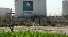 Gasparino: Saudi Aramco seeking $2 trillion IPO for next year