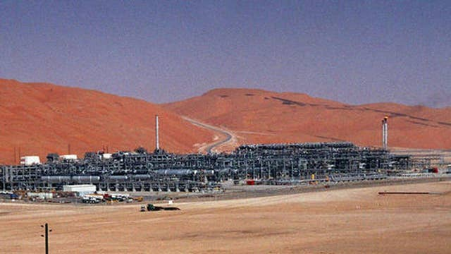 Saudi Aramco IPO part of long-term strategy promoting Saudi economy: LSE CEO