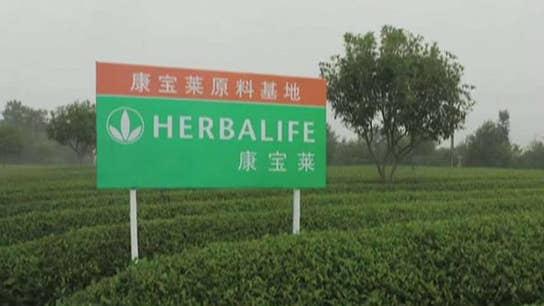 Herbalife shares soar after Ackman bails on $1B short