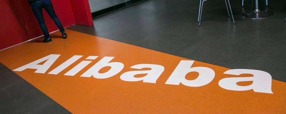 FBN's Charlie Gasparino breaks down the latest exclusive details on Alibaba's IPO.
