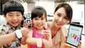 LG wristband helps parents track their kids