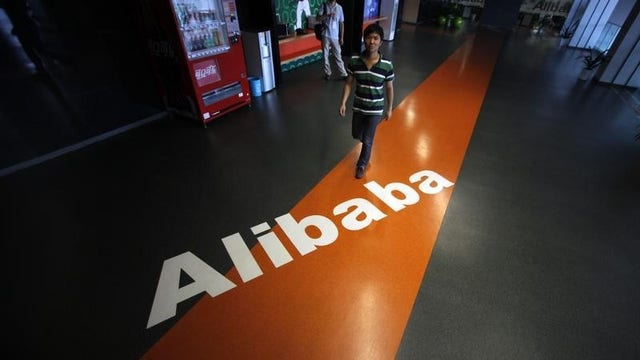 FBN's Liz MacDonald on high anticipation of Alibaba's first earnings report after going public.