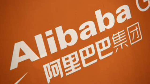 FBN's Jo Ling Kent on Alibaba's 'Singles Day' sales numbers.