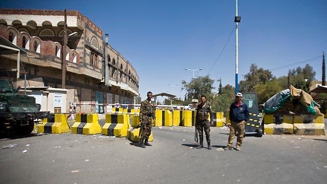 Reaction to closing of US embassy in Yemen