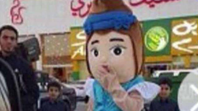Bakery mascot in Saudi Arabia detained for showing skin