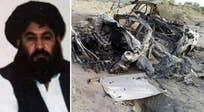 New details on US drone strike that killed Taliban leader