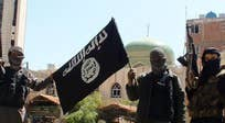 Islamic State gains in Syria province