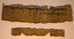 Features & Faces: Contains earliest reference to Jerusalem outside the Bible, according to experts