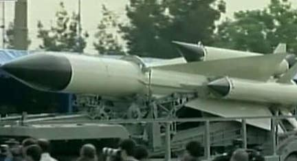 Iran launched 2 ballistic missiles, US officials say
