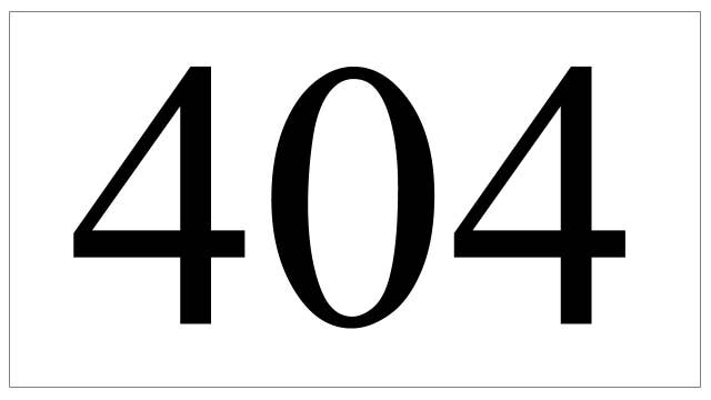 404 error? Working without the web