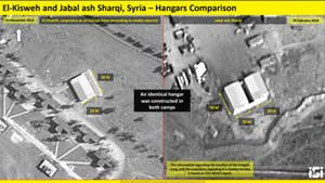 Sources say the military base has hangars for strong missiles capable of striking Israel.