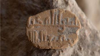 Rare clay amulet with a personal blessing discovered in the City of David.