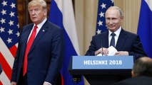 White House press secretary Sarah Sanders says President Trump asked his National Security Adviser John Bolton to invite Russian President Vladimir Putin to Washington in the fall; Kevin Corke reports.