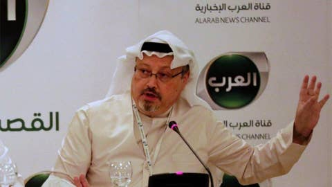 New details emerge in the aftermath of Khashoggi's murder