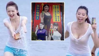 Chinese beverage company slammed for claiming drink makes women's breasts larger