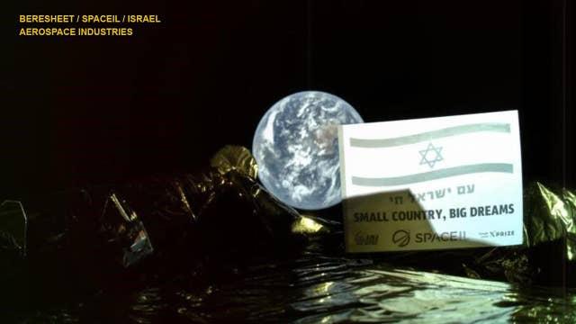 Israeli spacecraft snaps stunning selfie on its way to the Moon