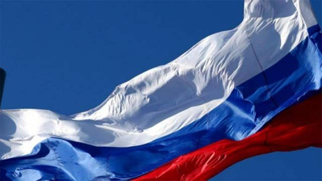 Foreign interference? Russian hackers target Burisma