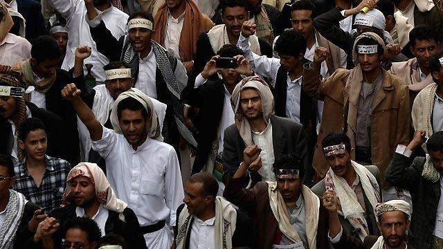 How did Yemen become ground zero for terror?
