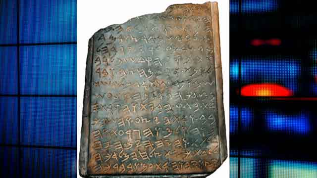 Experts question authenticity of biblical items