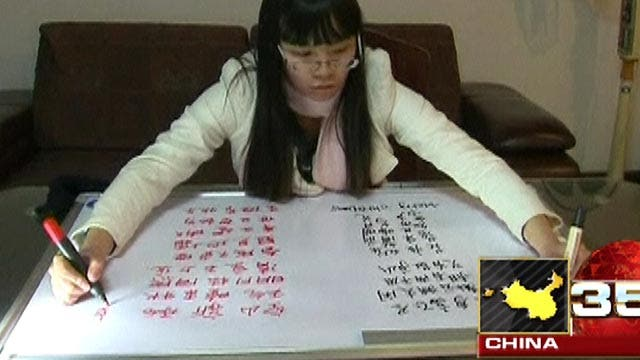 Around the World: Chinese woman's unique skill