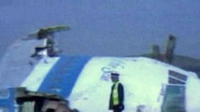 Families of Lockerbie victims still searching for answers