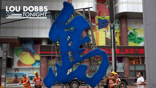 Lou Dobbs Tonight - Friday, July 20