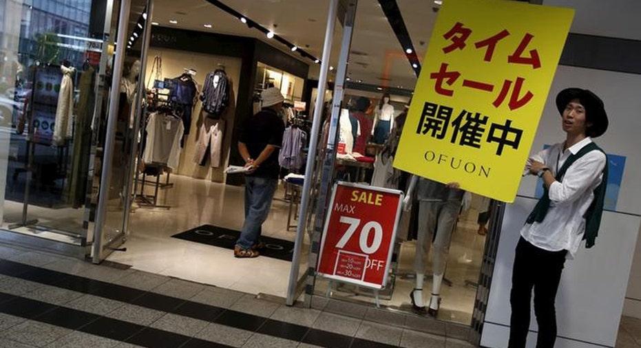 JAPAN-ECONOMY-GDP