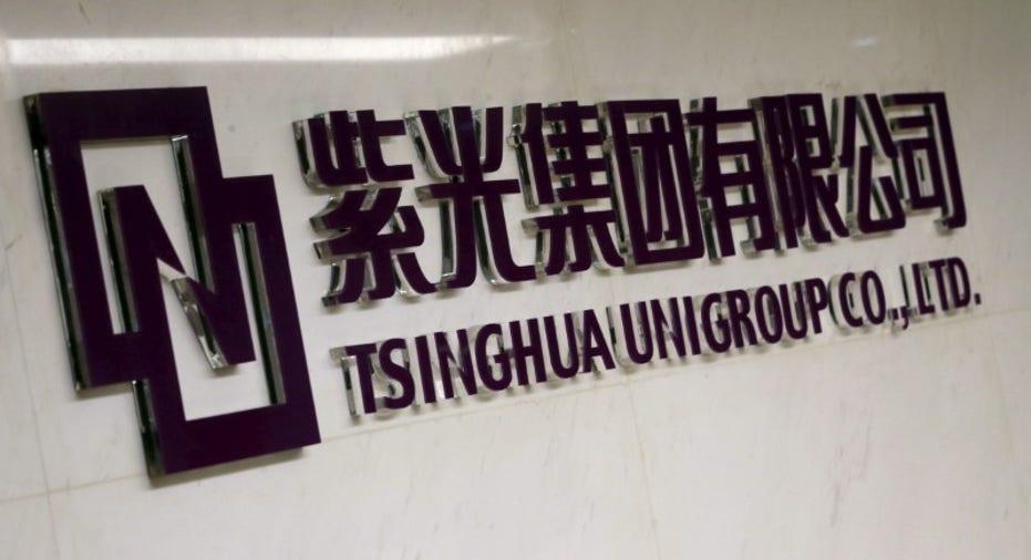 TSINGHUA-UNIGROUP-TAIWAN