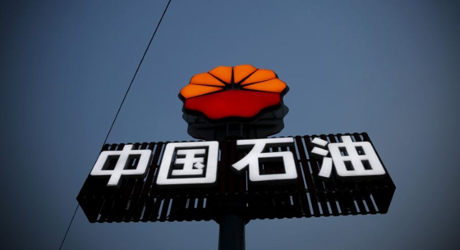 CHINA-MYNAMAR-OIL
