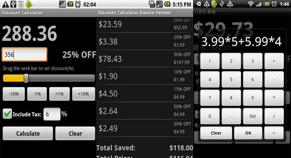 PF Discount-Calculator-App
