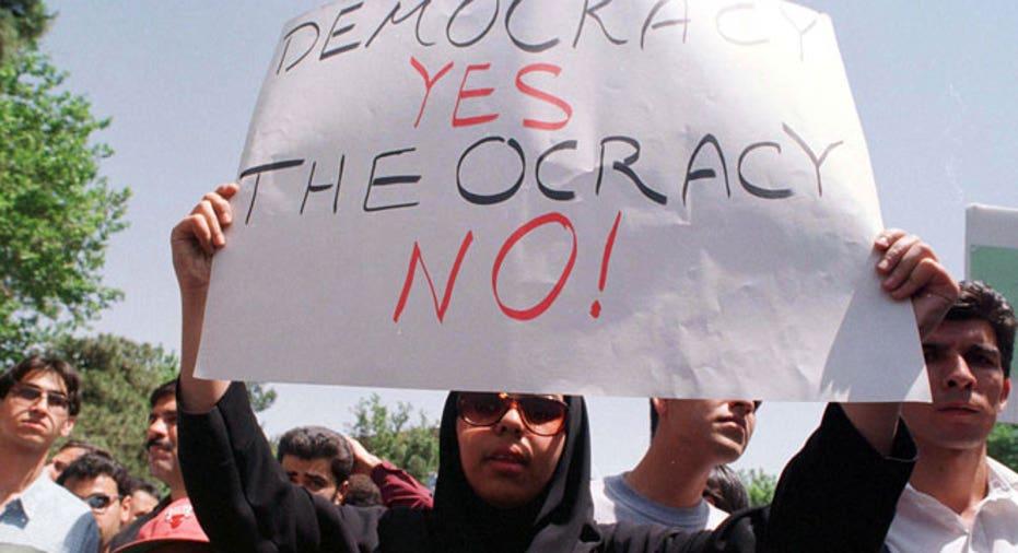 Iran, Iran reformed