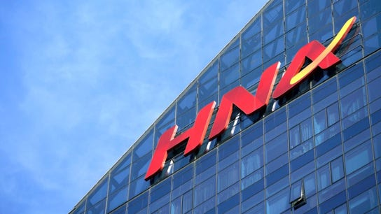 US tells China's HNA to sell stake in NYC building near Trump Tower: Report