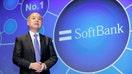 Saudis, Abu Dhabi chill to Softbank's Masayoshi Son and Vision Fund 2