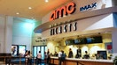 AMC Theatres gets into streaming wars