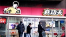 Bruce Lee's daughter sues restaurant chain for $30M