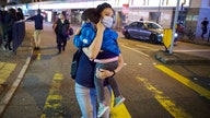 What has Hong Kong residents living in fear