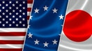 US, EU, Japan target China with new subsidy regulations