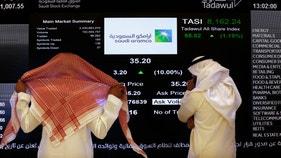 Aramco's 'greenshoe option' pushes IPO to record $29.4B