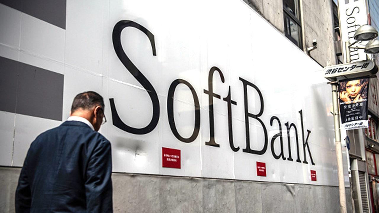 SoftBank reports $37B Vision Fund profit on Coupang