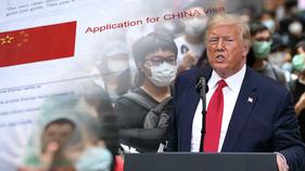 Trump announces new actions against China over Hong Kong, coronavirus