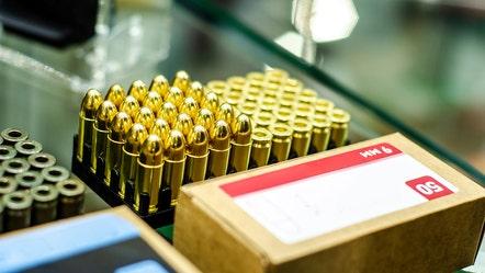 Skyrocketing gun sales trigger US ammo shortage
